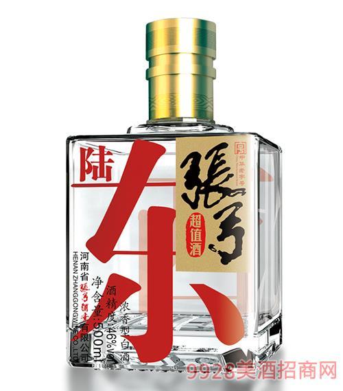 ��弓超值酒・�46度500ml