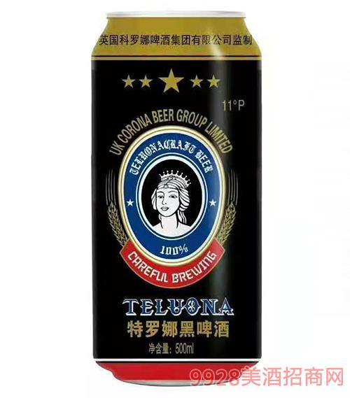 特�_娜黑啤酒500ml
