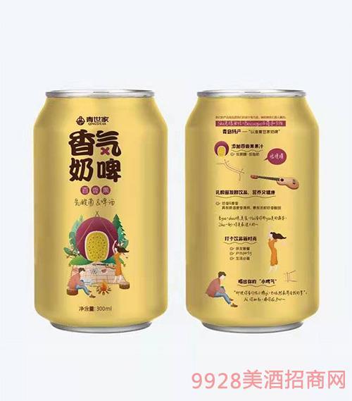 青世家-香气奶啤-百香果味
