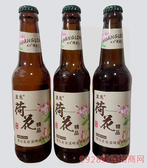 皇龙荷花精品啤酒275ml