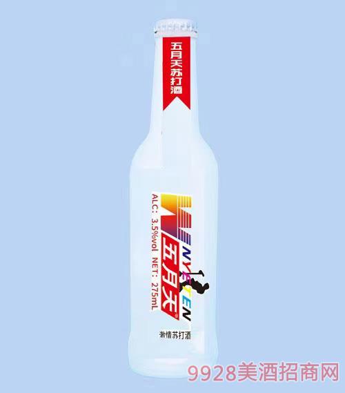 五月天激情�K打酒-白瓶