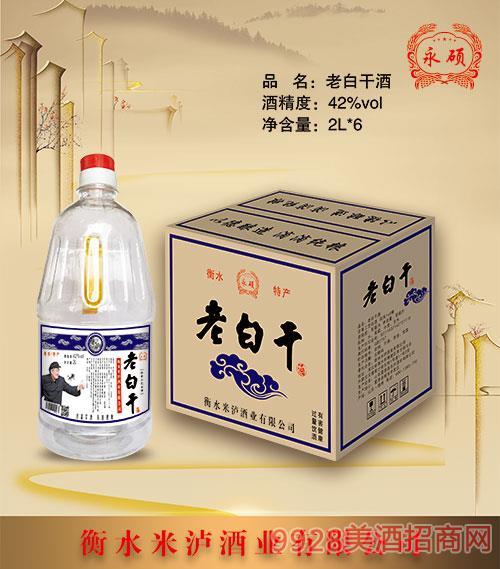 老白干酒-2L