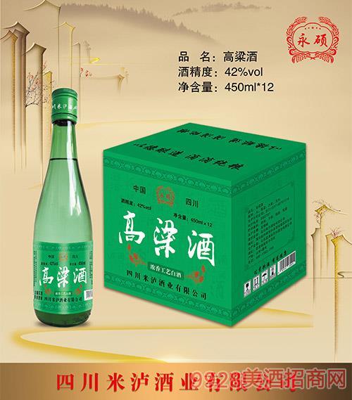 高粱酒42度450ML