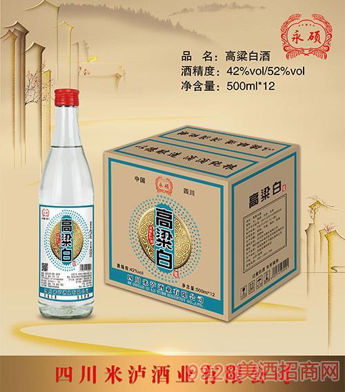 高粱白酒500ML