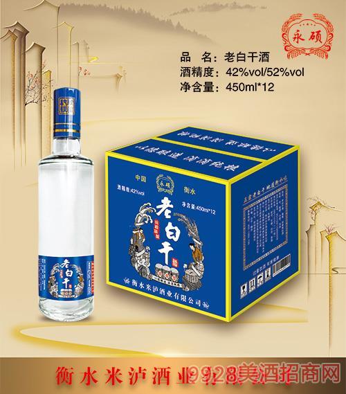 百年瓶型-老白干