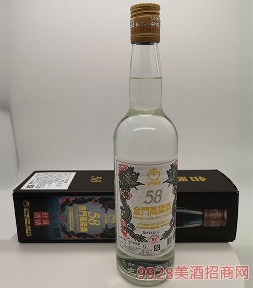 台湾金门特级真情好酒