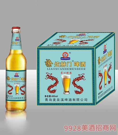 撩炫赫门啤酒