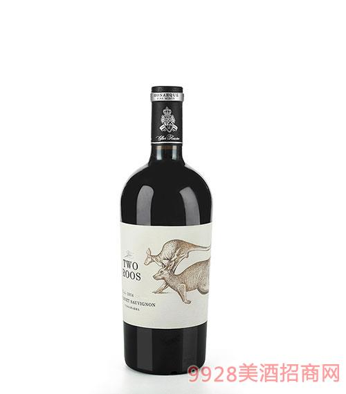 摩纳克庄园2014珍藏袋鼠干红葡萄酒
