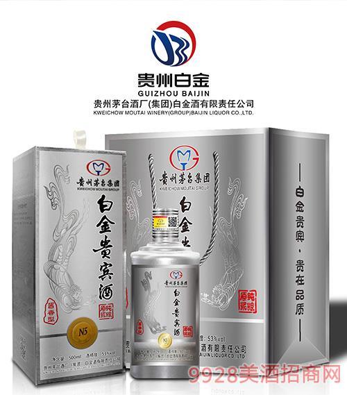 白金貴賓酒N5-灰