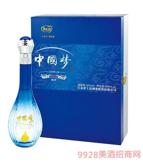 中国梦酒·瑞梦52度500mlx2