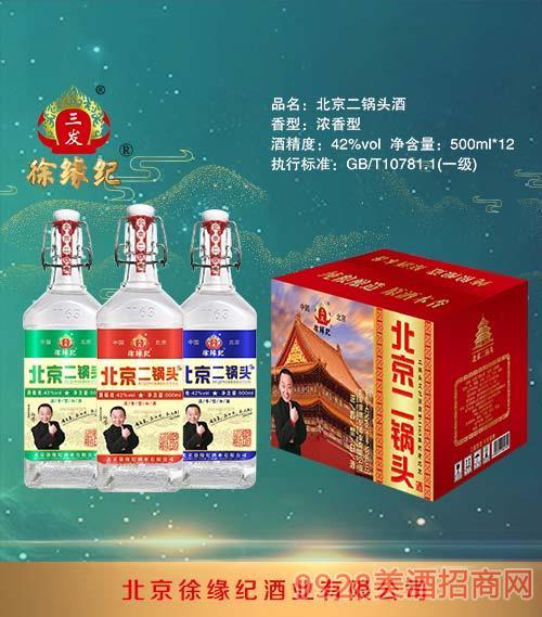 1163方瓶北京二��^