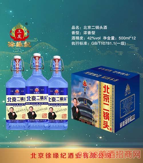 1163�{方瓶北京二��^