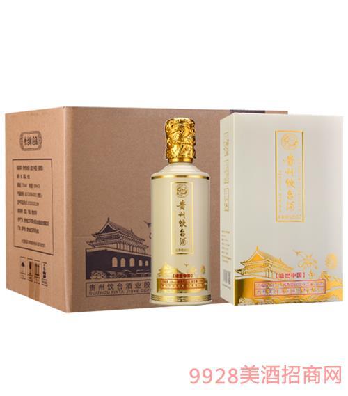 贵州饮台酒