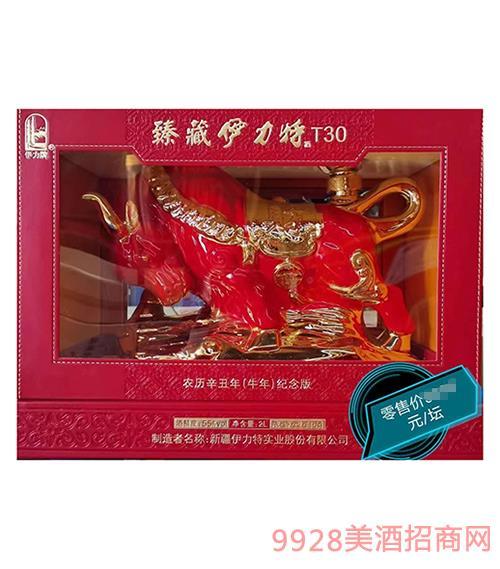 臻藏伊力特酒牛年纪念版55度2L