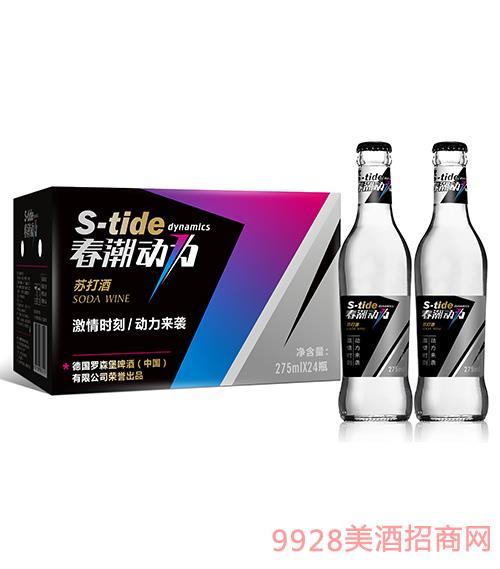 春潮�恿��情白�K打酒275ml