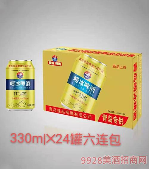 �鞅�啤酒-青�u�9�