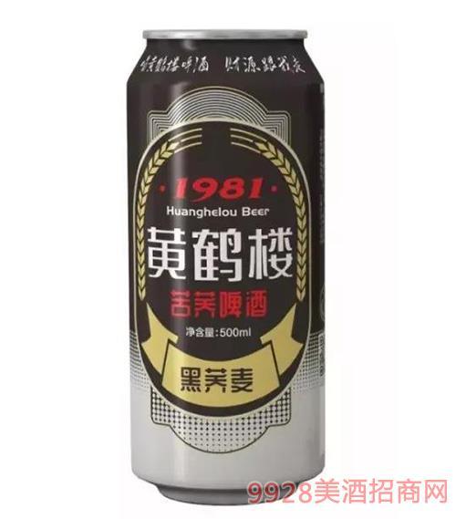 �S�Q�强嗍w啤酒-黑�w��500ml