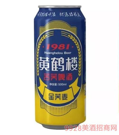 �S�Q�强嗍w啤酒金�w��500ml