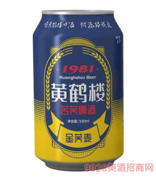 �S�Q�强嗍w啤酒-金�w��330ml