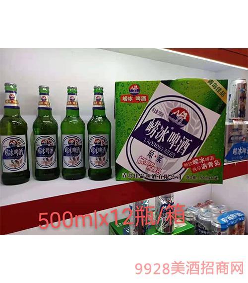 �鞅�啤酒-原�{ 瓶�b