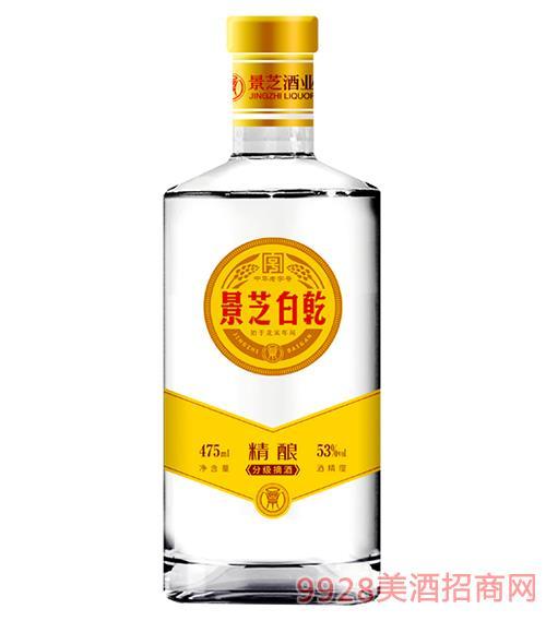 景芝白乾精釀酒53度475mlx12