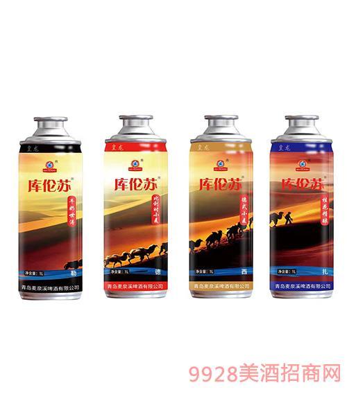 库伦苏啤酒-比利时小麦啤酒-1L