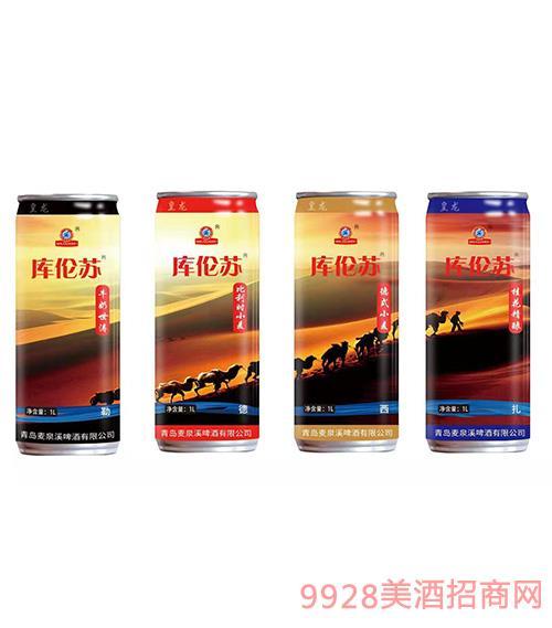 库伦苏啤酒-比利时小麦啤酒-1L罐装