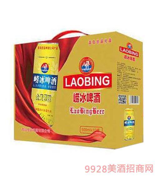 �鞅�啤酒金罐�Y品盒500mlx10�/箱