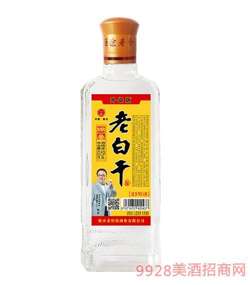 绵柔老白干酒(光瓶酒)52度450ml