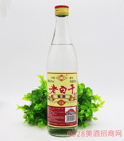 衡大老白干陳釀酒42度500ml