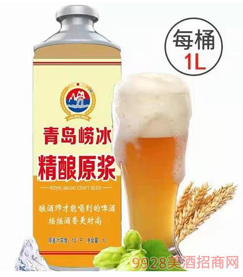 青�u�鞅�精�原�{啤酒12°P1L