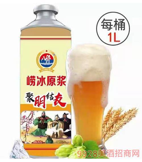 青�u�鞅�原�{啤酒12°P1L