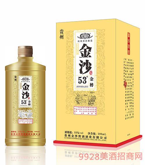 金沙酒·金樽53度500ml