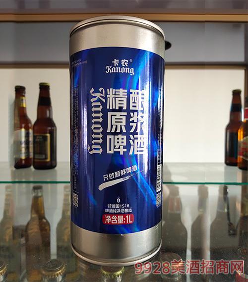 卡农精酿原浆啤酒-1L