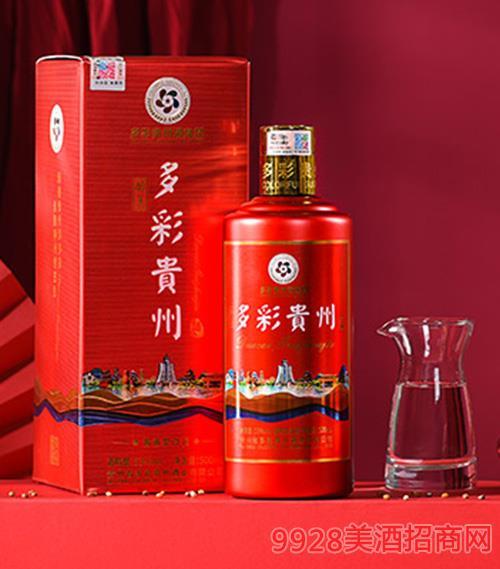 多彩贵州酒·醉美 53°500ml酱香型