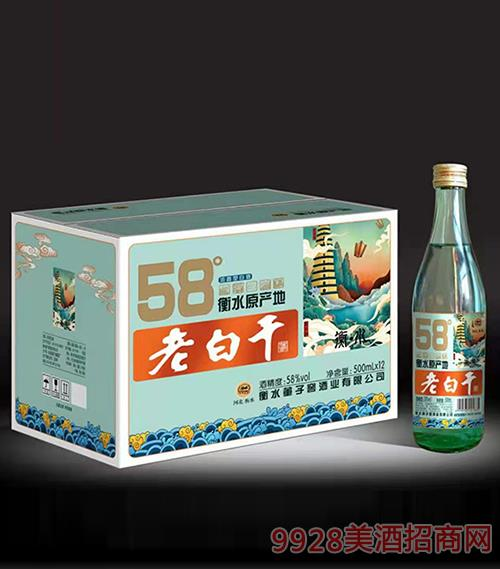 衡水原产地老白干酒58度500ml