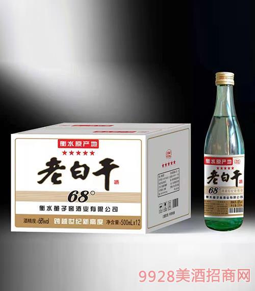 衡水原产地老白干酒68度500ml