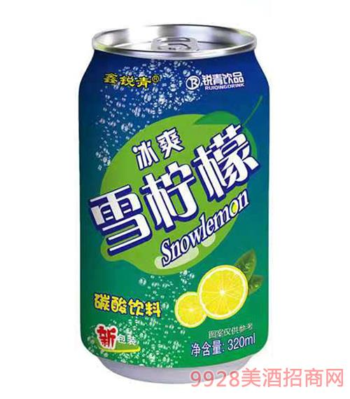雪柠檬碳酸饮料320ml