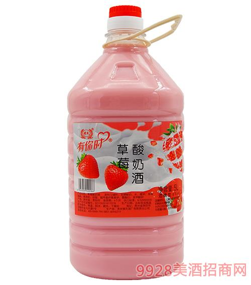 有你�r草莓酸奶酒6度5L