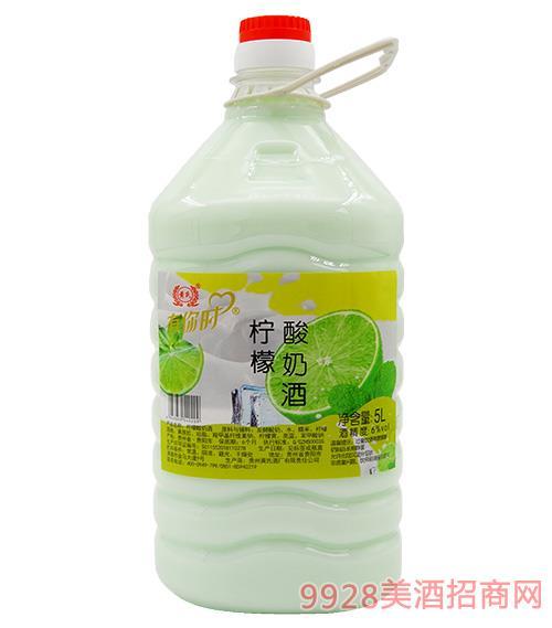 有你�r��檬酸奶酒6度5L