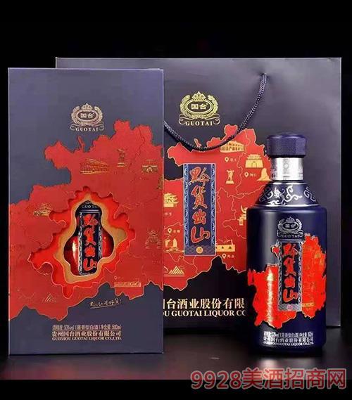 国台·黔货出山酒53度500ml