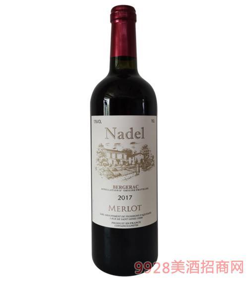 2017納德美樂干紅葡萄酒