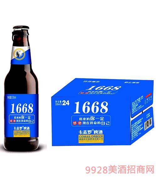 卡���_啤酒1688-330mlx24瓶
