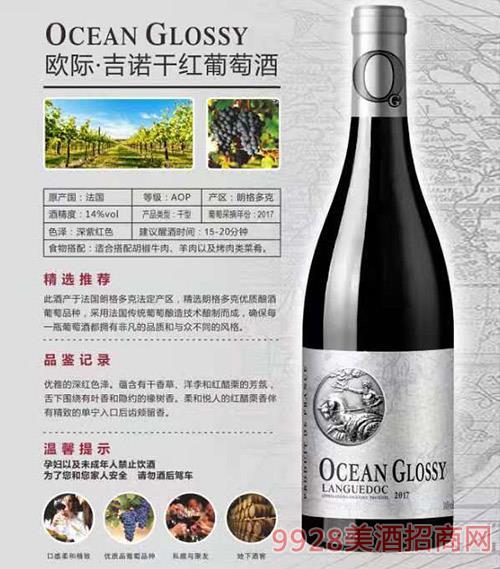 �W�H・吉�Z干�t葡萄酒
