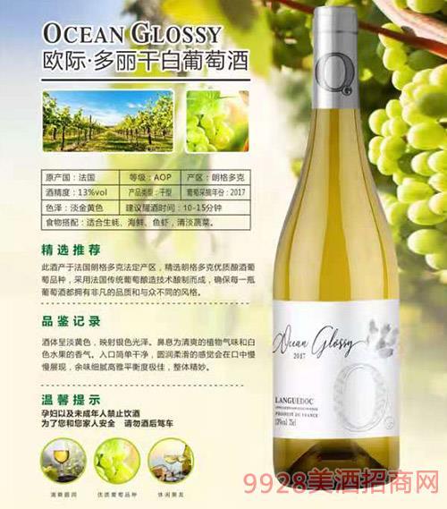 �W�H・多��干�t葡萄酒