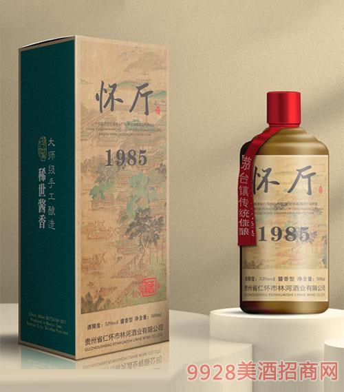 懷廳酒1985 53度500ml