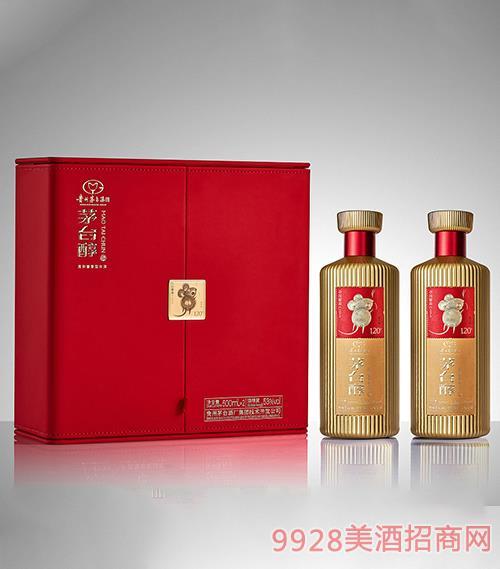 茅台醇邮票文化酒(红瓶)53度500ml