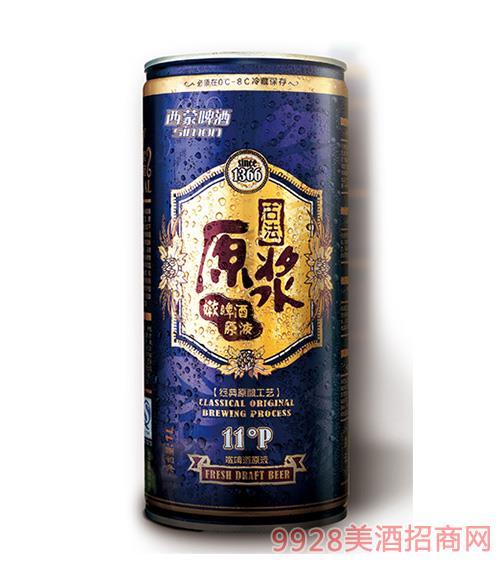 德��西蒙原�{白啤酒1L(嫩啤酒原液)