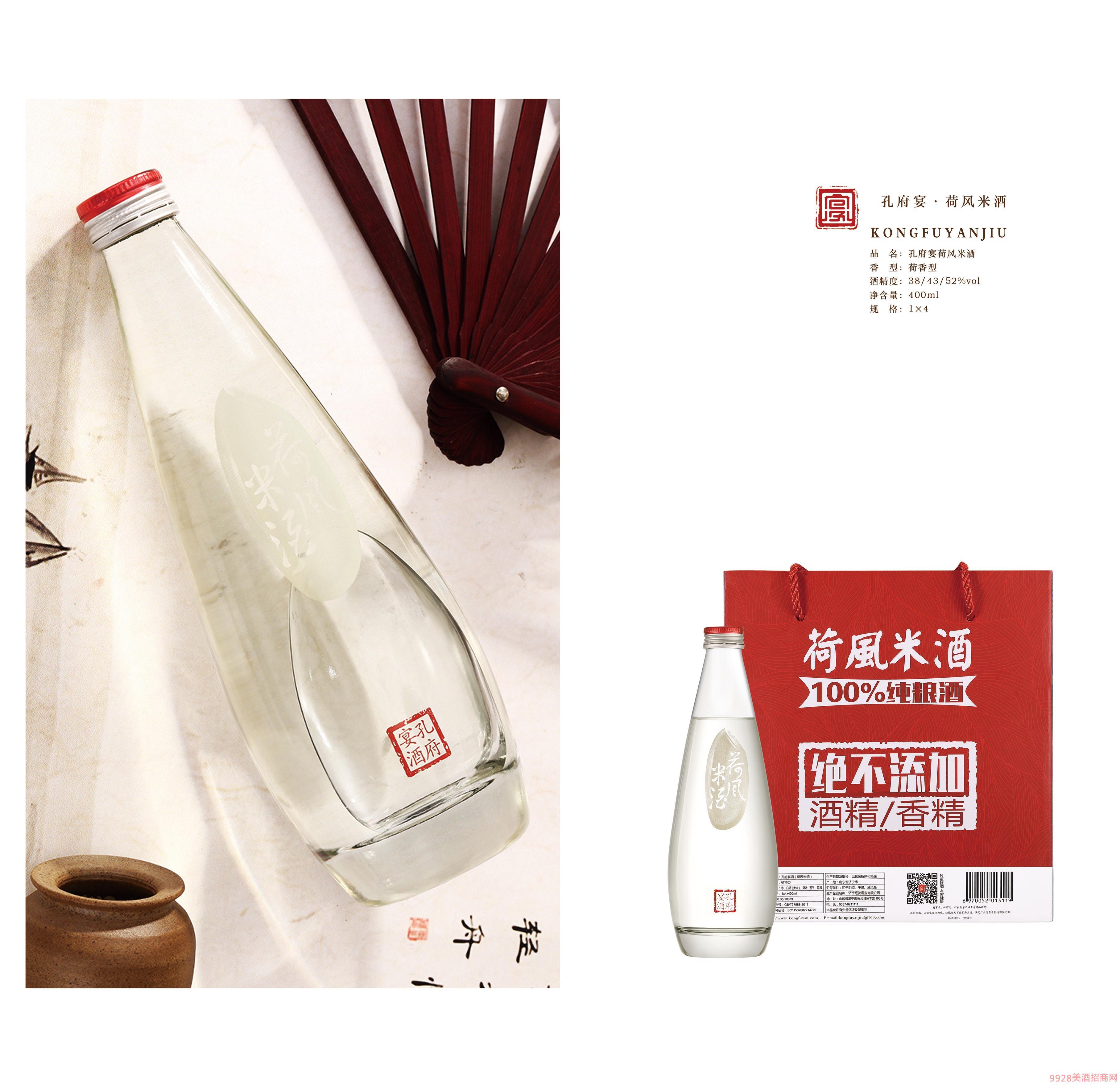 孔府宴荷風米酒400ml