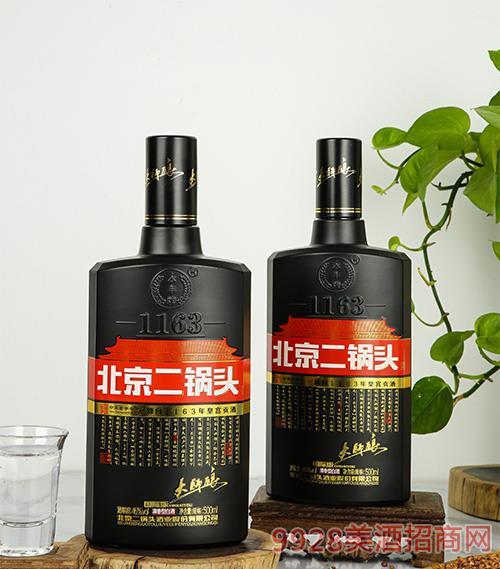 北京二��^永�S牌���H版大���(黑)50度500mlx9